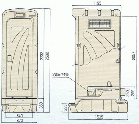AUG-1J(ペダル式軽水洗)サイズ